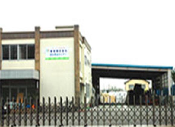 神奈川厚木工場